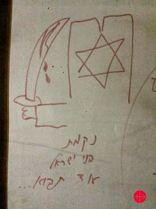 """Holy Land/Jerusalem, 19 Jan. 2016. The Abbey of the Dormition in Jerusalem has once again been targeted by vandals. On Saturday night, unknown persons defaced the walls and doors of the German-speaking Benedictine monastery on the outer edges of the Old City of Jerusalem. Also targeted were nearby establishments of the Greek Orthodox and Armenian Apostolic church. The graffiti, which had been written in Hebrew and in several different handwriting styles, proclaimed: """"Christians go to hell"""", """"Death to heathen Christians, the heretical enemies of Israel"""", """"Revenge for Israelis"""" or """"Erased be His name"""". A sword dripping with blood was also drawn next to a Star of David. Only this very small file quality available"""