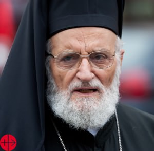 Patriarch H.B. Gregorius III Laham Greek Melkite of Antioch and